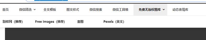 QQ截图20190119181104.png