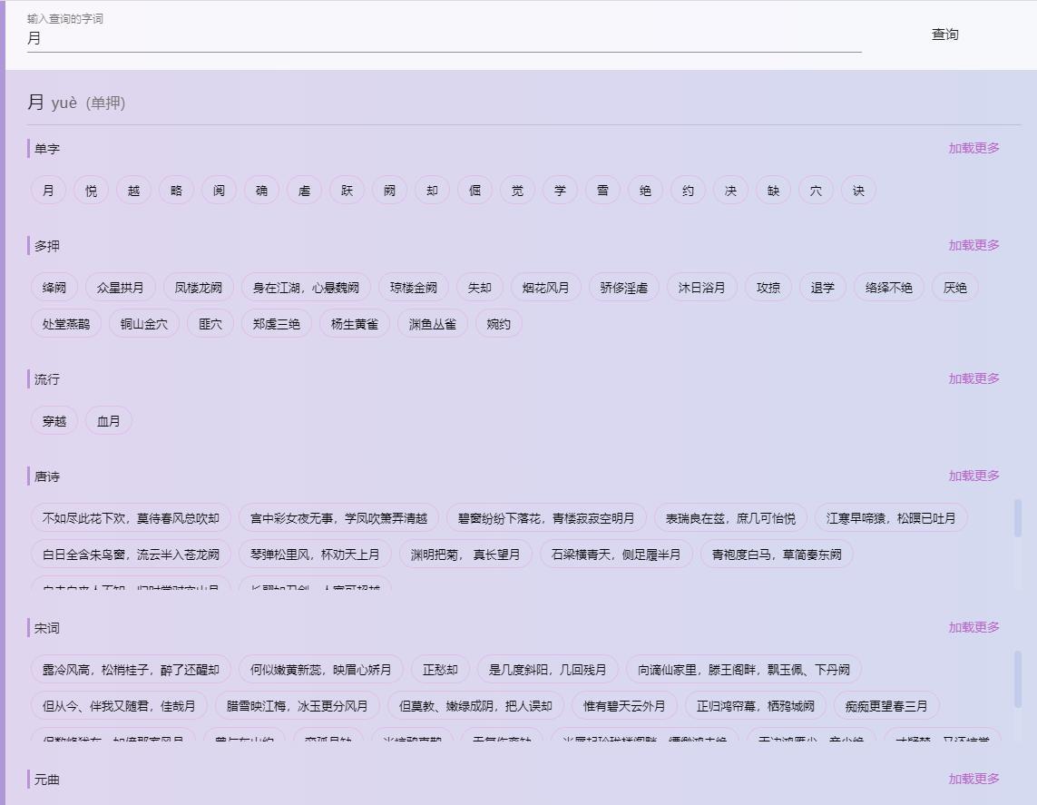 微信截图_20201211001738.jpg