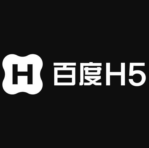 百度H5 微场景